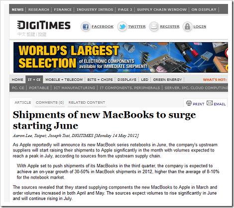 新型MacBookは6月に発売?さらに新MacBook ProとiMacのベンチマーク結果が掲載されてる!