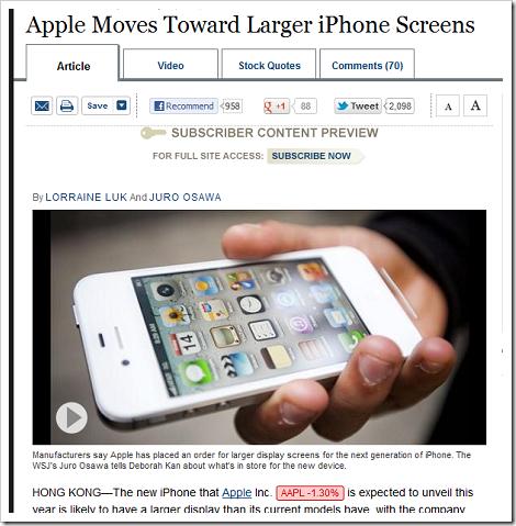 【アップル瓦版】iPhone 5は少なくとも4インチ以上の液晶サイズになる?