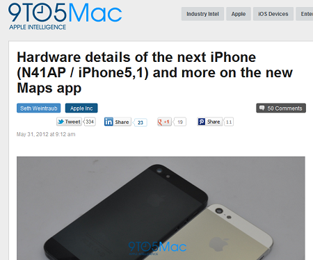 「iOS 6」のベータ版からiPhone 5の内部スペックがわかった?