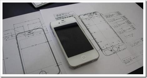 【アップル瓦版】流出した新iPhone 5の設計図を基に作ってみたらこうなった