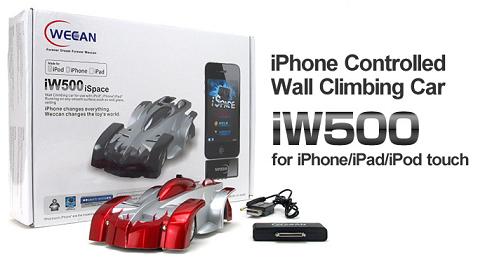 垂直の壁も走る!iPhoneで操作するラジコンカー「iPhone Controlled Wall Climbing Car iW500」