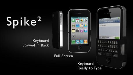 【アップル瓦版】iPhone 4/4SがBlackBerryみたいになる装着する物理キーボード「Spike²」がカッコええ!