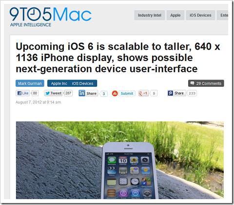 【アップル瓦版】iOSシミュレーターからiPhone 5の解像度が判明?
