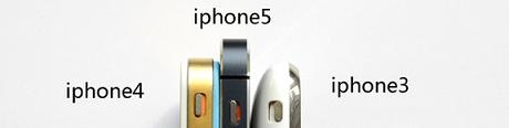 【アップル瓦版】歴代iPhoneとiPhone 5を比較するとこんな感じ