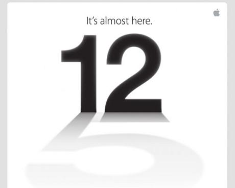 【アップル瓦版】新iPhoneは9月12日に発表!