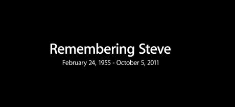 スティーブ・ジョブズが亡くなってもう1年