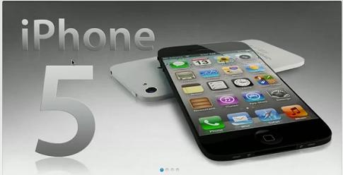 KDDIから出るiPhone 5は来年2012年の発売!?