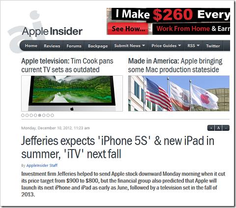 【アップル瓦版】iPhone 5Sは6月発売で、IGZO液晶採用、カラーラインアップも6〜8色になる!?