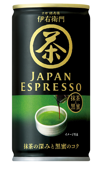 和のエスプレッソ「伊右衛門 JAPAN ESPRESSO」が登場!
