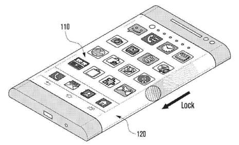 Samsungが3画面ディスプレイの特許取得、2014年に登場!