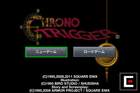 ついにクロノ・トリガーがiPhoneに登場!