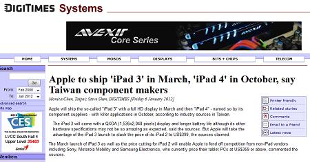 iPad 3が3月、iPad 4が10月に発売?そしてCPUはクアッドコアに?