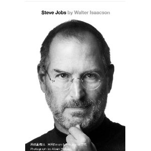 スティーブ・ジョブズの伝記『Steve Jobs スティーブ・ジョブズ』は11月21日に世界同時発売みたい