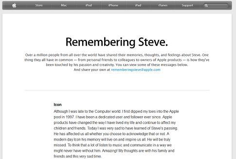 スティーブ・ジョブズの追悼ページが公開