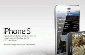 「iPhone 5」は6月の「WWDC」で発表、夏に発売?