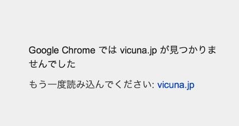WordPressのVicunaテンプレートが配布終了したっぽい
