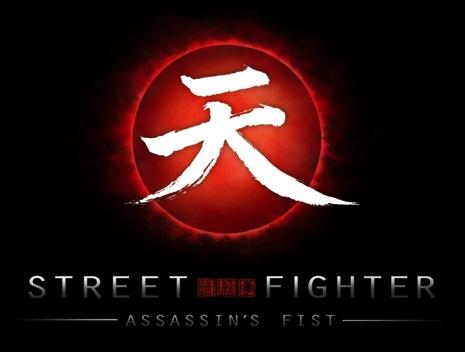 公式となるストリートファイターの実写化!Street Fighter: Assassin's Fistが公開に!