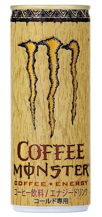 エナジードリンク「モンスター」になんとコーヒーが登場!