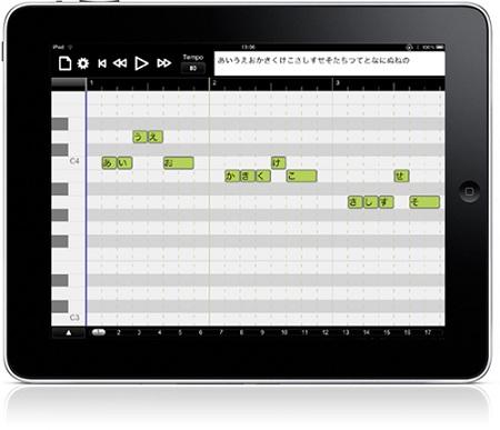 iPad・iPhoneアプリになったボーカロイドをヤマハが開発! 10月14日のiPadニューストピックス