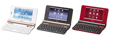 Androidも搭載できる!?シャープの超小型Linuxマシン「NetWalker」