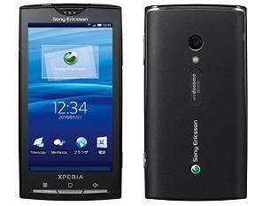 ドコモのAndroid携帯第2弾のソニー・エリクソン「Xperia」は4月1日に発売!ファンサイトもオープン!