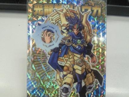 神羅万象チョコ ゼクスファクターが発売開始! ~4月5日のかぜくる瓦版~