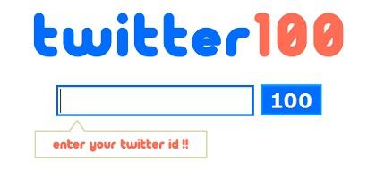 Twitterのフォロワーのつぶやきを一覧表示してくれる「twitter100」