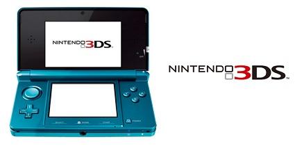 「ニンテンドー3DS」がE3でついに発表!オラ、ワクワクしてきたぞ!