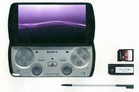発表直前!PSP2に関する現時点での情報とウワサと妄想
