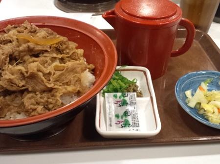 すき家の新メニュー『牛まぶし』を食べたー ~2月2日のかぜくる瓦版~