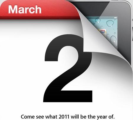 新型iPadは3月2日に発表がほぼ確定! ~2月26日のかぜくる瓦版~