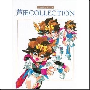ワタルなどのキャラデザを手がけたアニメ監督の芦田豊雄さんが死去