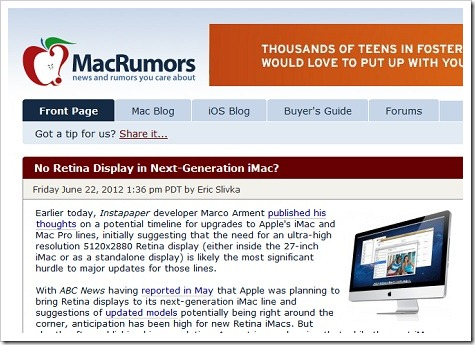 【アップル瓦版】Retina対応のiMacは出ない?