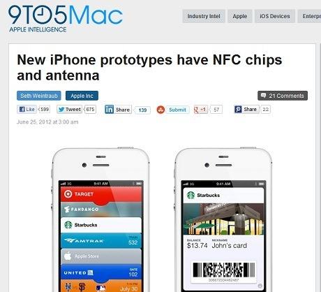 【アップル瓦版】iPhone 5はNFC搭載でお財布ケータイになるかも?
