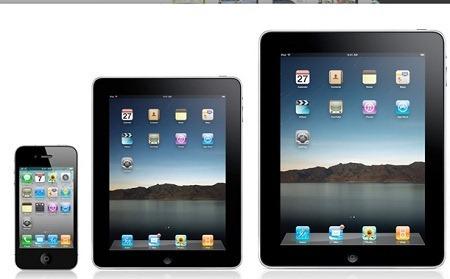 【アップル瓦版】「iPad Mini」はやっぱり出る?
