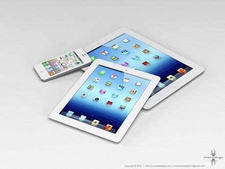 【アップル瓦版】新型iPhoneは9月に、iPad miniは10月発表!?