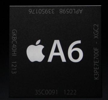 【アップル瓦版】iPhone 5のメインメモリーは1GB!