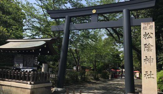 吉田松陰が祀られる世田谷の松陰神社