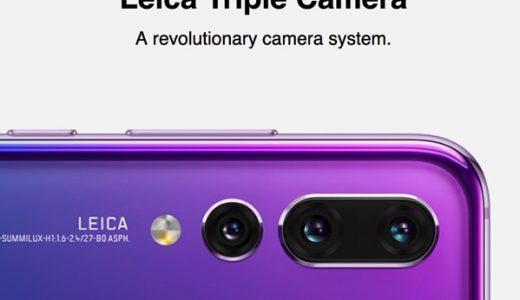トリプルカメラで4000万画素!HUAWEIが「P20 Pro」を発表!20万超えのPorsche Designモデルも