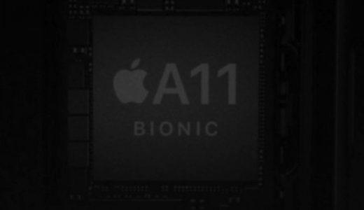 AppleがMacのCPUをインテルから自社開発のARMベースに変更する動き