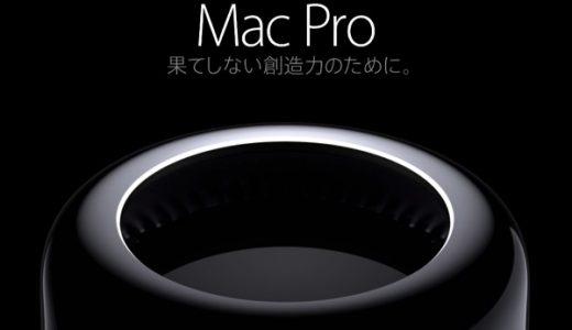 モジュラー式となる新型Mac Proは2019年に登場予定