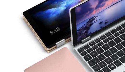GPD Pocketにライバル!?筆圧にも対応した7インチ小型ノートPC『One Netbook One Mix』が登場!