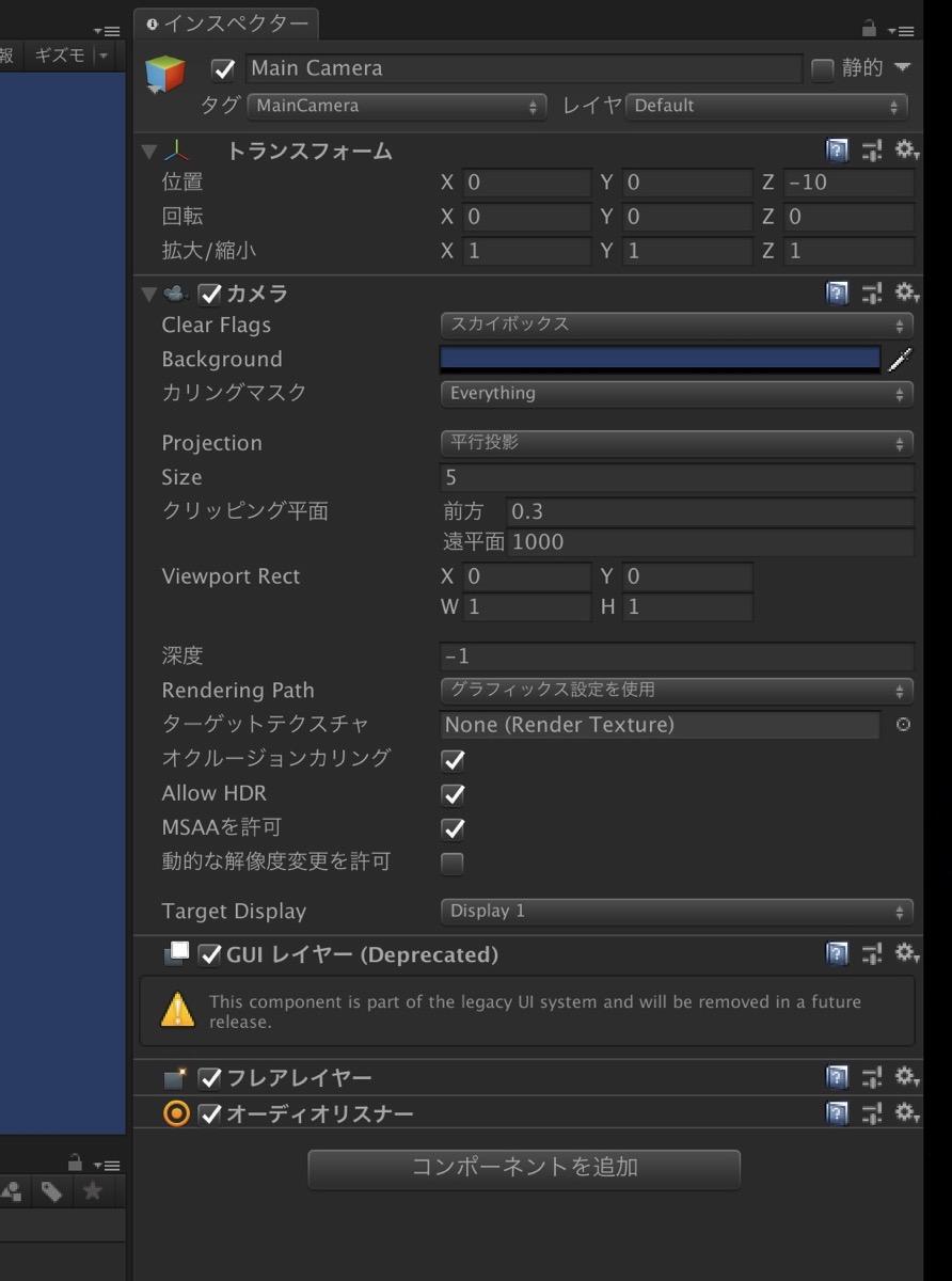 Unityエディターを日本語化