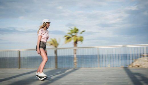 これで走ってみたい!Segwayの電動スケート「Drift W1」