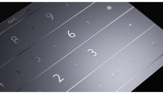 MacBookのタッチパッドがテンキーになる「Nums」の出資をMakuakeで開始