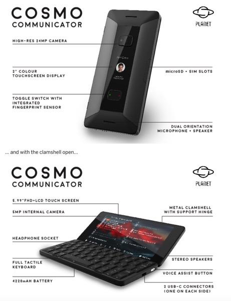 Cosmo Communicatorスペック