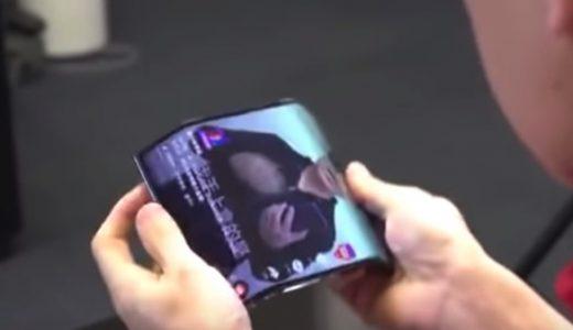 【動画あり】Xiaomiが3つ折りのフォルダブルスマホを本当に開発していた!