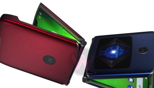 Motorola RAZRが折りたたみディスプレイに!特許を元にしたレンダリングイメージムービー