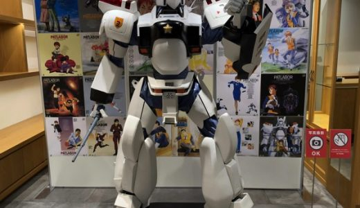 モンハンや東京タラレバ娘も!「機動警察パトレイバー」広告ポスター展を見に有楽町マルイに行ってきた!