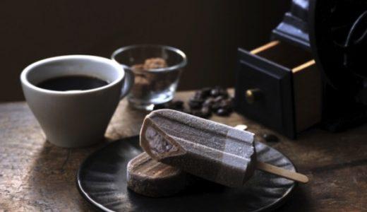 あずきバー好きとしては気になる!期間限定で「ゆずあずきバー」「コーヒーあずきバー」が登場!